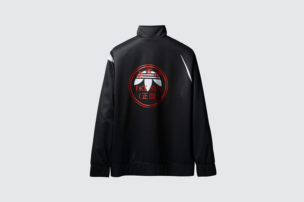 adidas Originals by Alexander Wang Season 3 Collection Track Jacket Black
