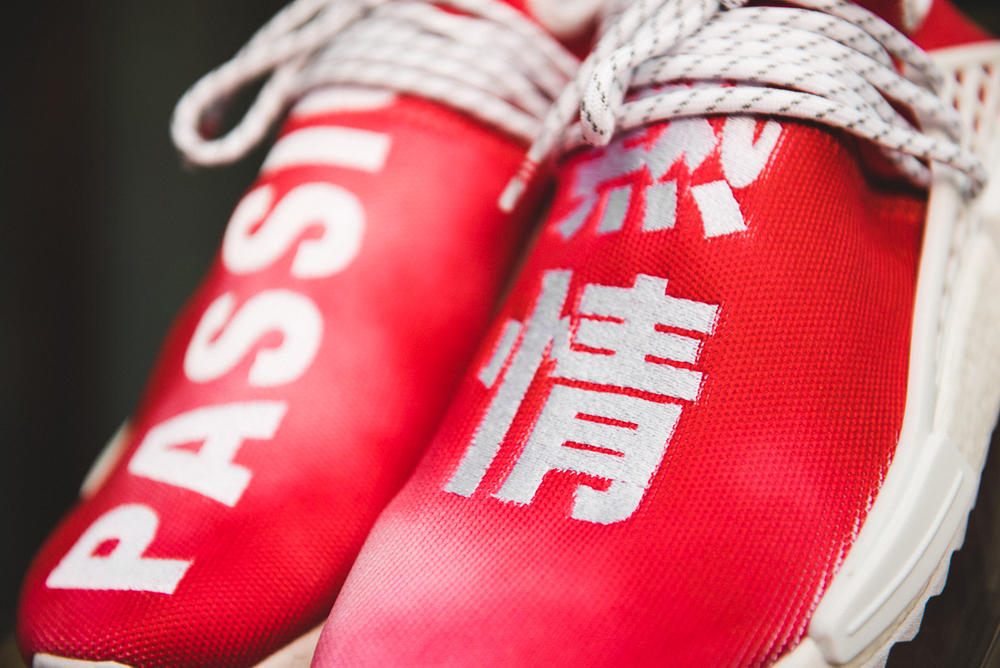 d8d81af2d83ed Pharrell x adidas NMD Hu China Exclusive Release Sneakers adidas Originals
