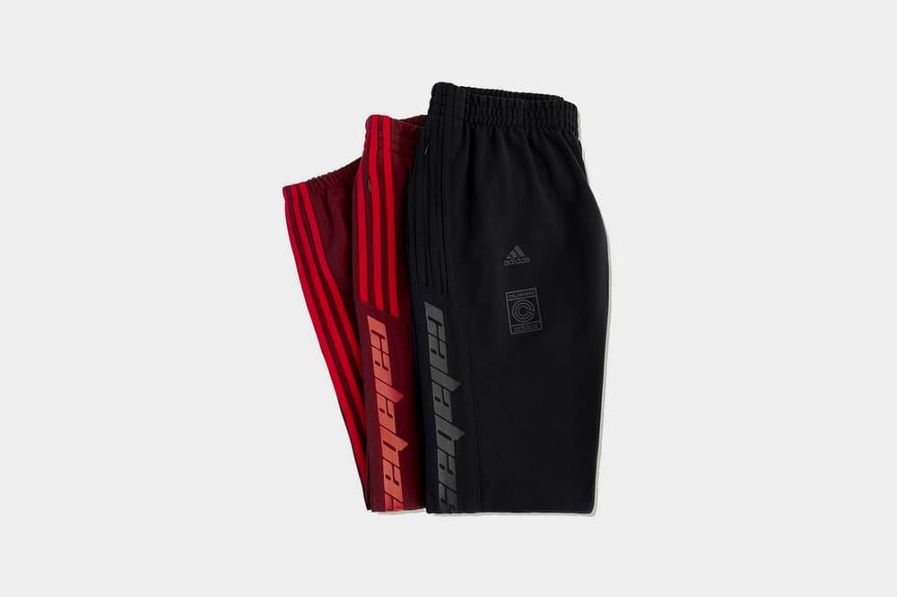 YEEZY Track Pants 2.0 New Colorways Maroon Black