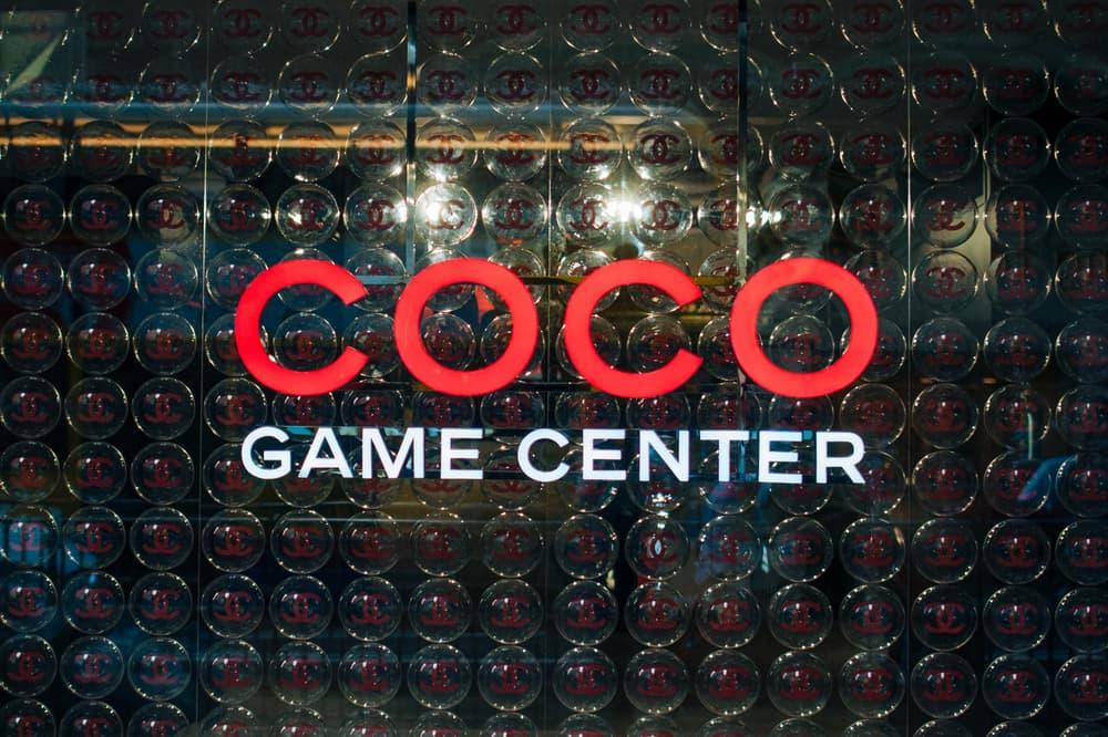 Chanel Beauty Hong Kong Coco Game Center Makeup