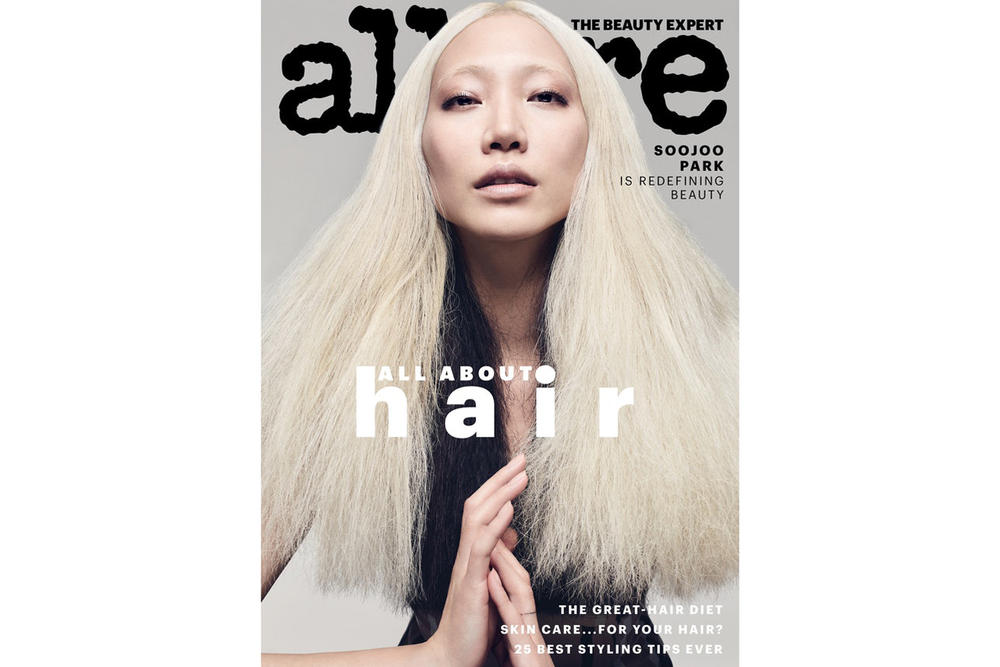 Allure June 2018 Hair Guide Issue Soo Joo Park