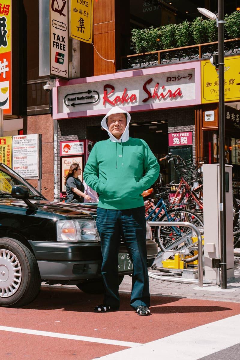 Helmut Lang Global Taxi Initiative Tokyo Hoodie Green