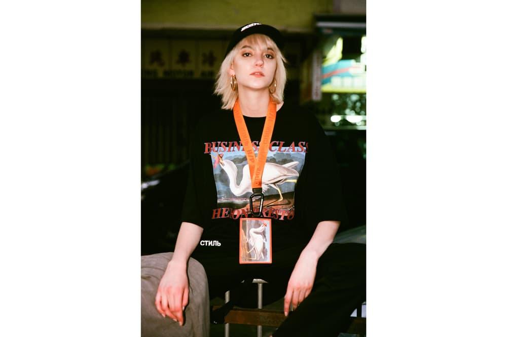 Heron Preston AIRBORNE T Shirt Black