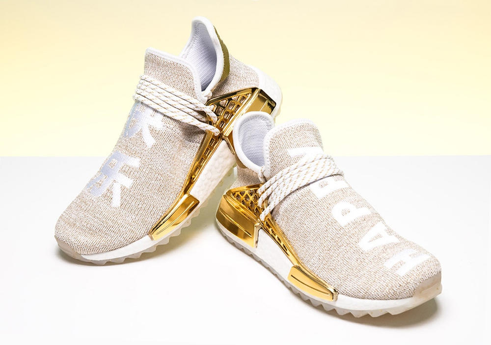 Pharrell adidas Originals Hu NMD Trail Happy Gold China Exclusive Friends Family