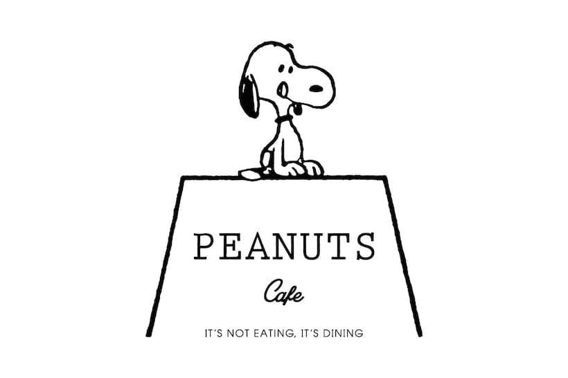 Snoopy Peanuts Hotel Kobe Japan Opening August 2018