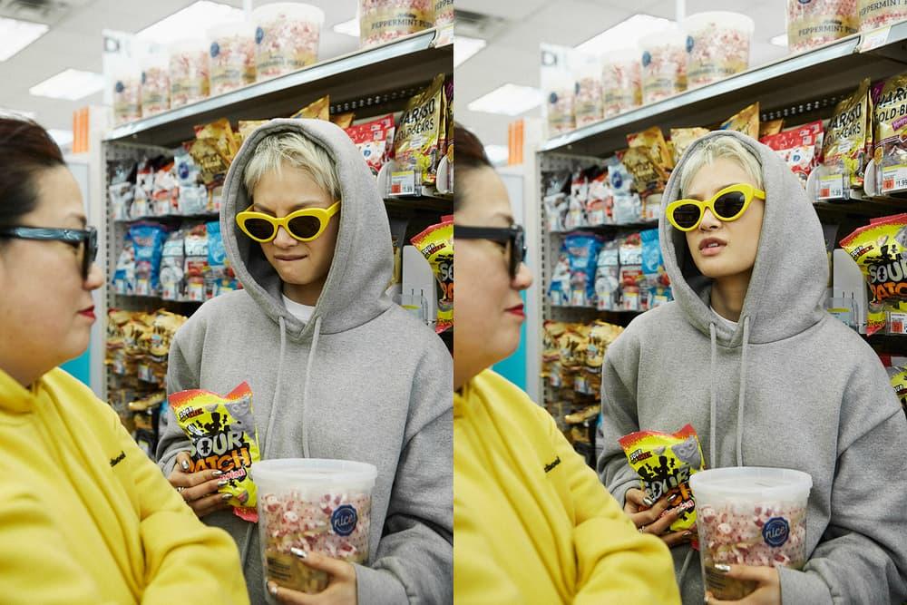 sundae school chimi tiger mom collection lookbook sunglasses eyewear