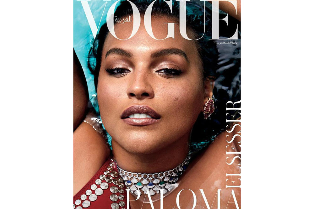 Paloma Elsesser Glamour Beauty Vogue Arabia August Issue