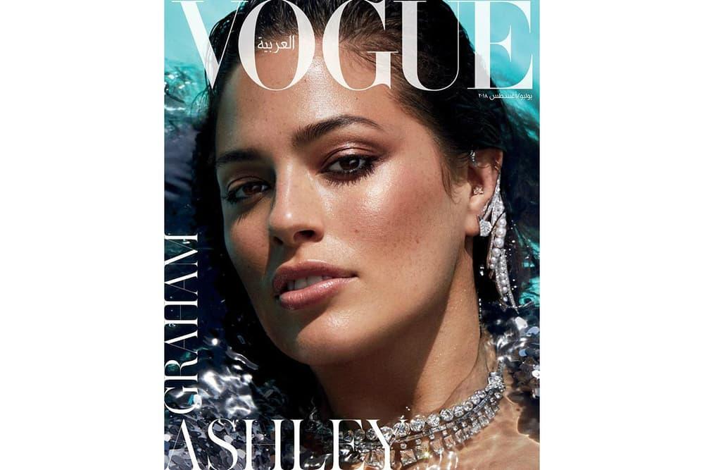 Ashley Graham Vogue Arabia August Issue