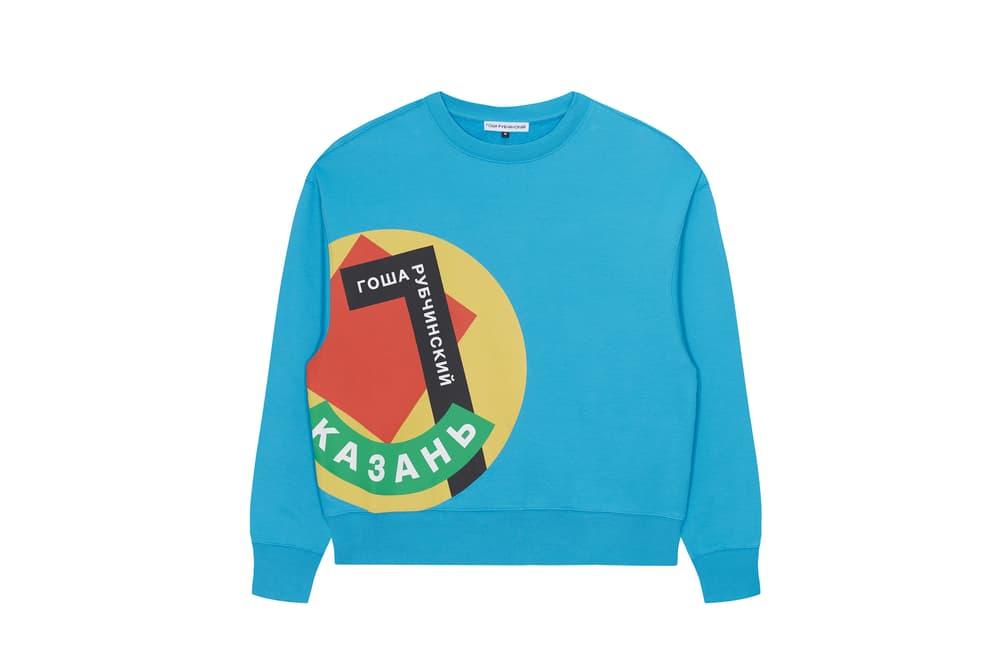 a8e105682 Gosha Rubchinskiy KM20 Football Capsule Collection FIFA World Cup Uniforms  Sweatshirt Crewneck