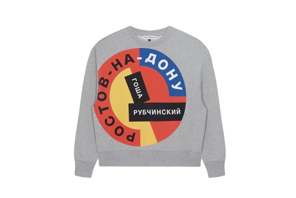 Gosha Rubchinskiy KM20 Football Capsule Collection FIFA World Cup Uniforms Sweatshirt Crewneck