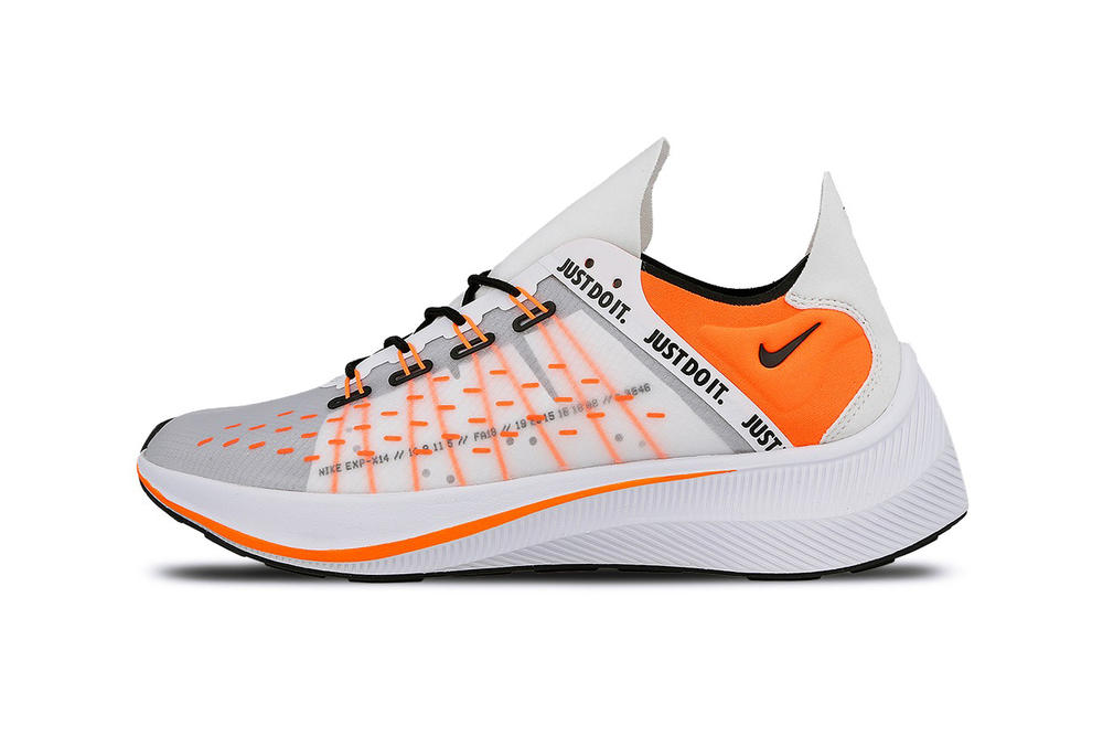 uk availability 35ef9 9d5be Nike EXP-X14