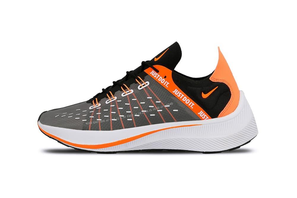 Nike EXP-X14 Just Do It Orange Black