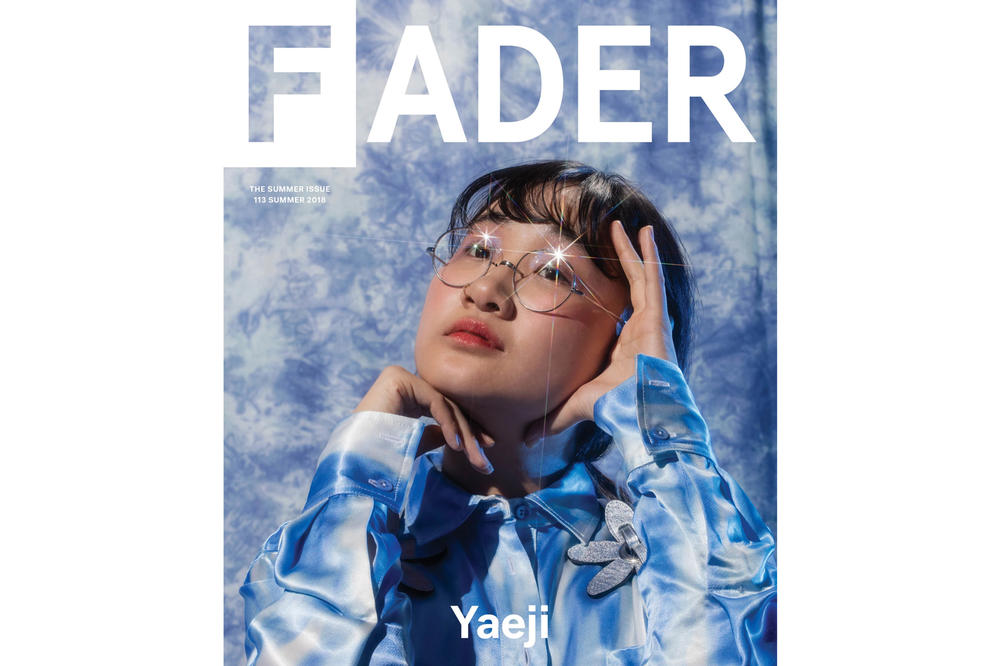 Yaeji Summer 2018 Fader Magazine Cover