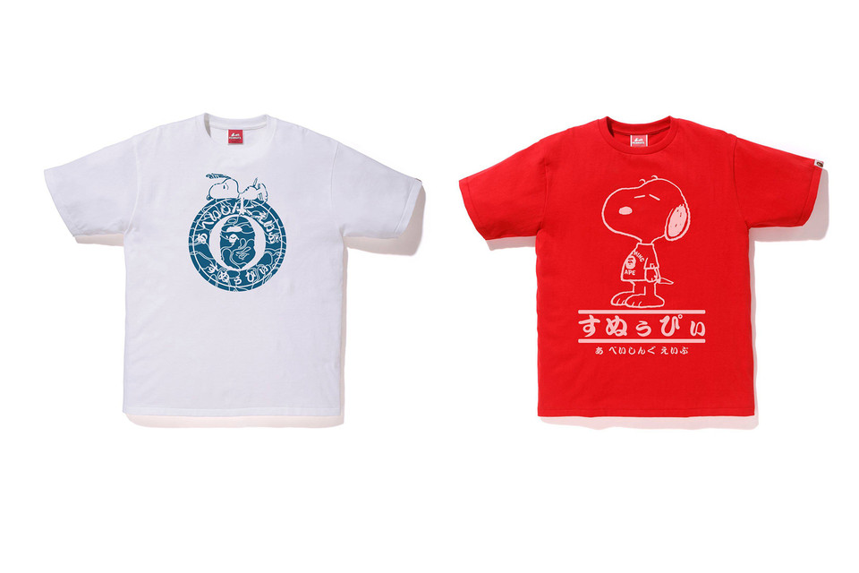 fafe370362 Snoopy x BAPE 20th Anniversary Ginza Collection
