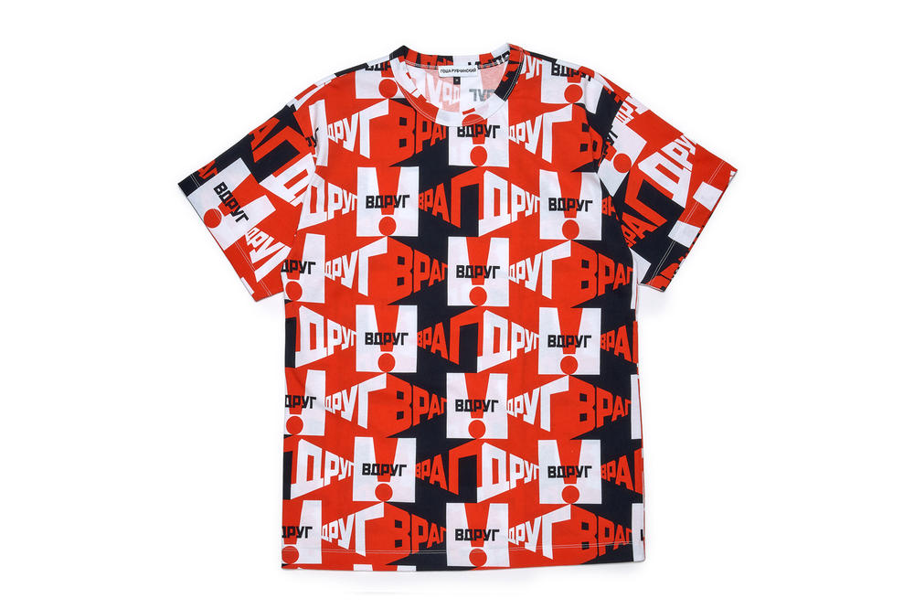 gosha rubchinskiy fall winter 2018 red tee graphic t-shirt