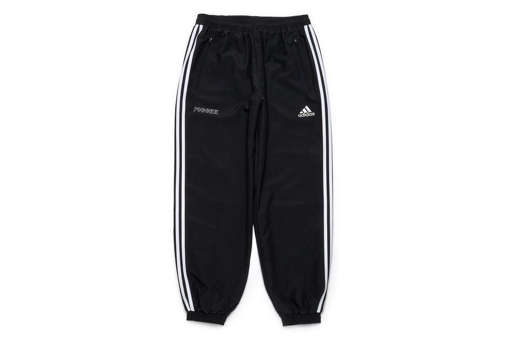 gosha rubchinskiy fall winter 2018 adidas pants black
