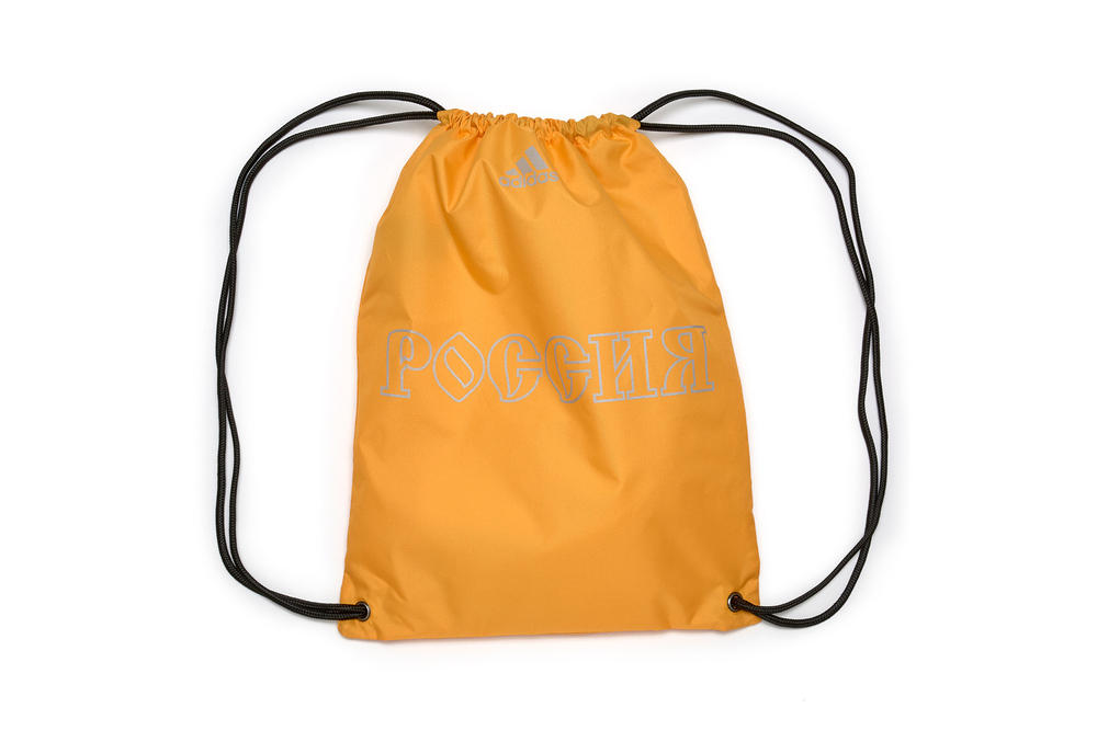 gosha rubchinskiy fall winter 2018 drawstring backpack yellow