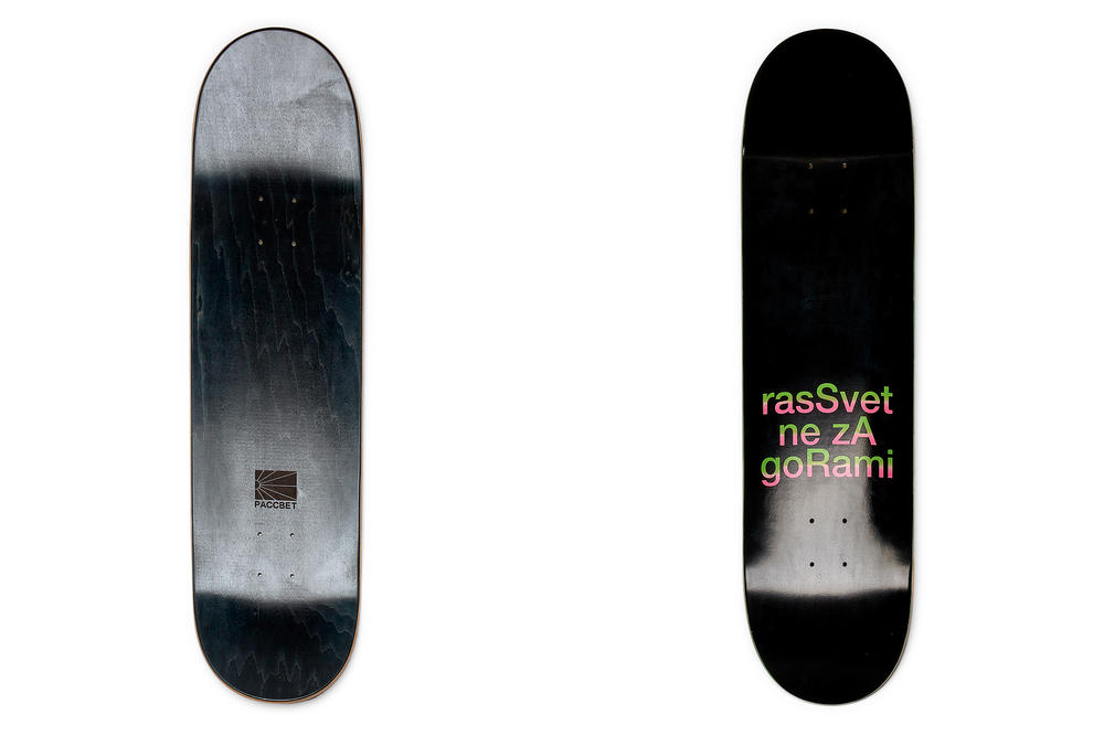 gosha rubchinskiy rassvet collection complete look every single item russian youth skate culture moscow