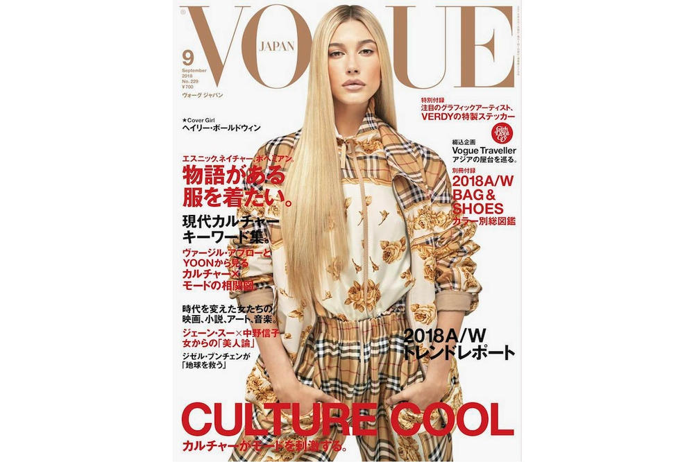 Hailey Baldwin Vogue Japan September 2018 Cover