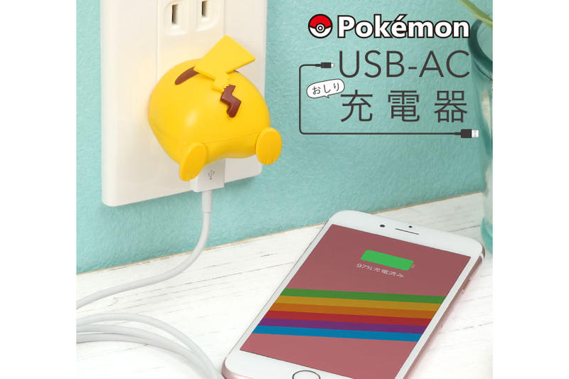 nintendo pikachu pokemon usb butt charger tech iphone