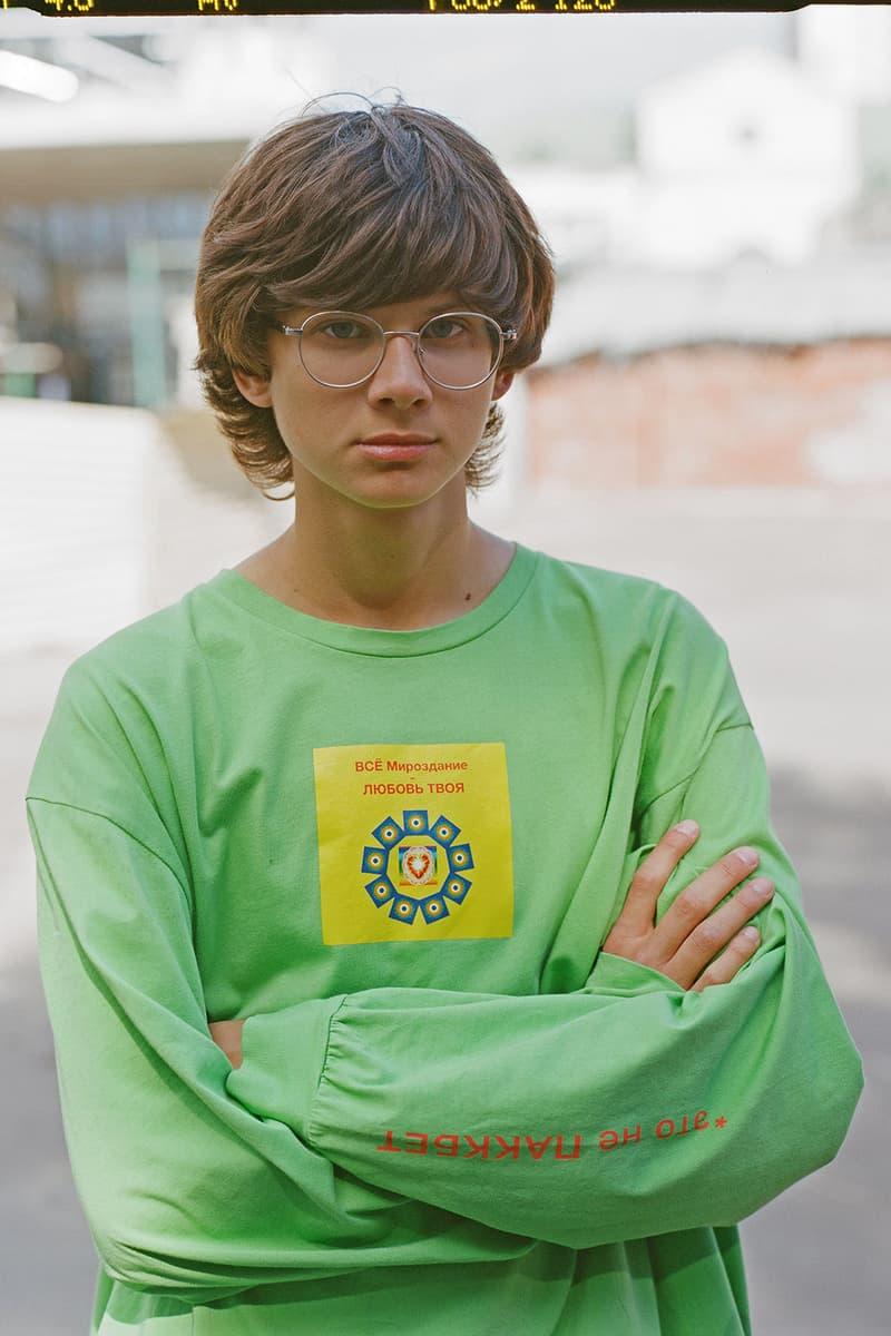 Gosha Rubchinskiy PACCBET Rassvet T Shirt