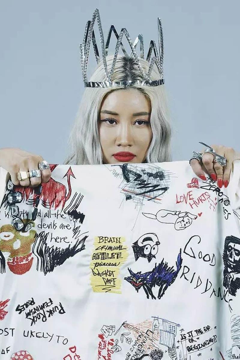 Yoon Ahn ES Magazine