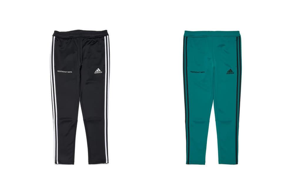 Gosha Rubchinskiy Fall/Winter 2018 Second Drop Sweatpants Black Green