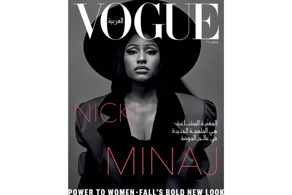 Nicki Minaj Vogue Arabia September 2018 Issue Cover Hat Blouse Black