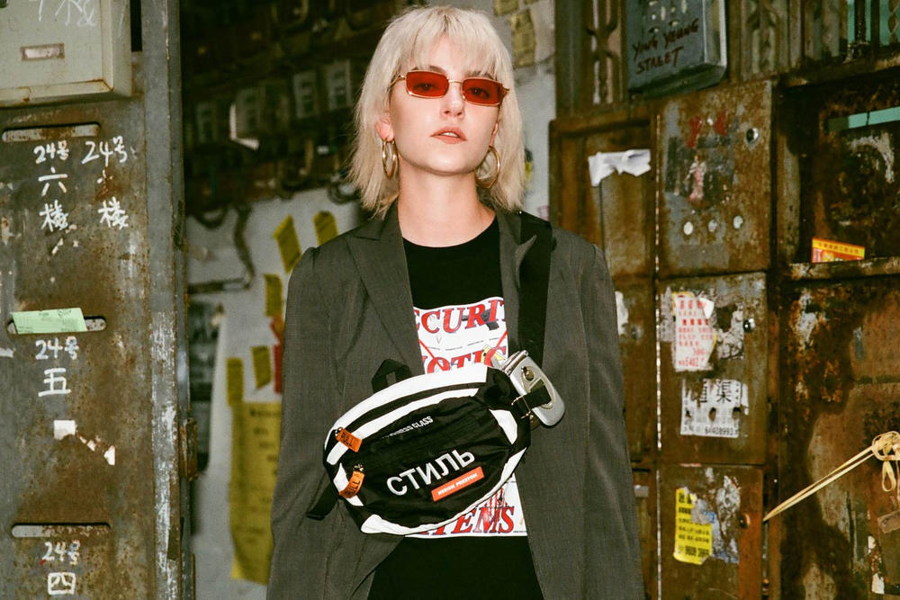Heron Preston Airborne Capsule Business Class Fanny Pack White