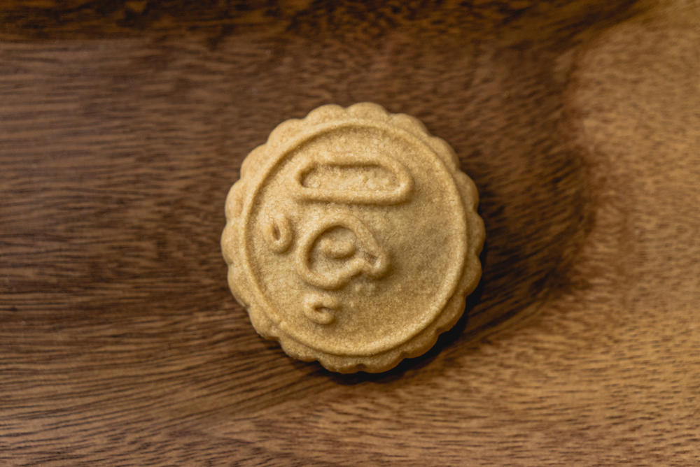 bape a bathing ape chef nic nicholas tse special edition mooncake gift box mid autumn festival
