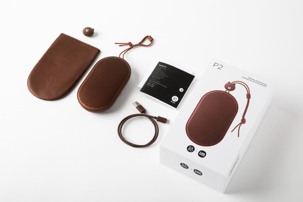 Bang & Olufsen x LINE FRIENDS Brown Bear Speaker Music Gadget Cute Limited Edition Release