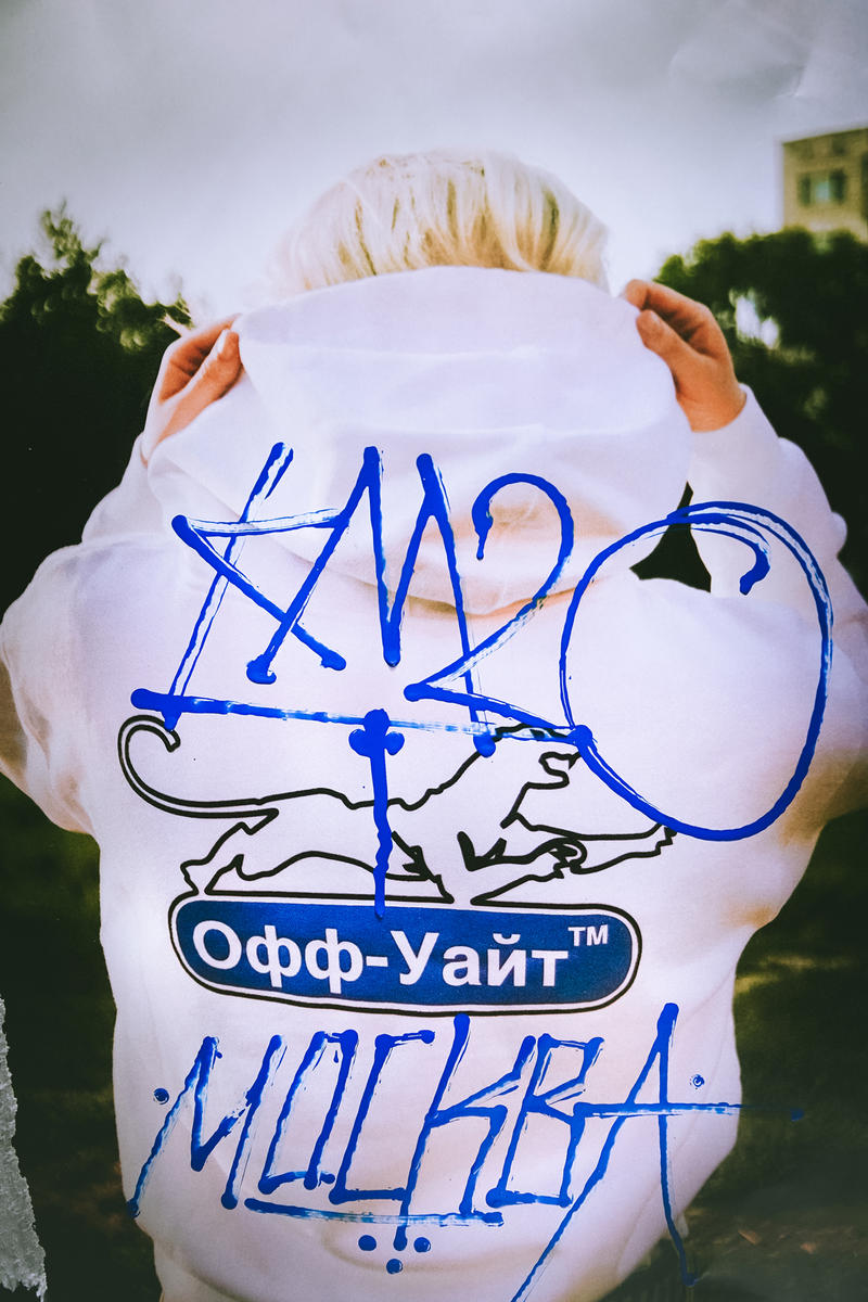 Off-White x KM20 Hoodie White