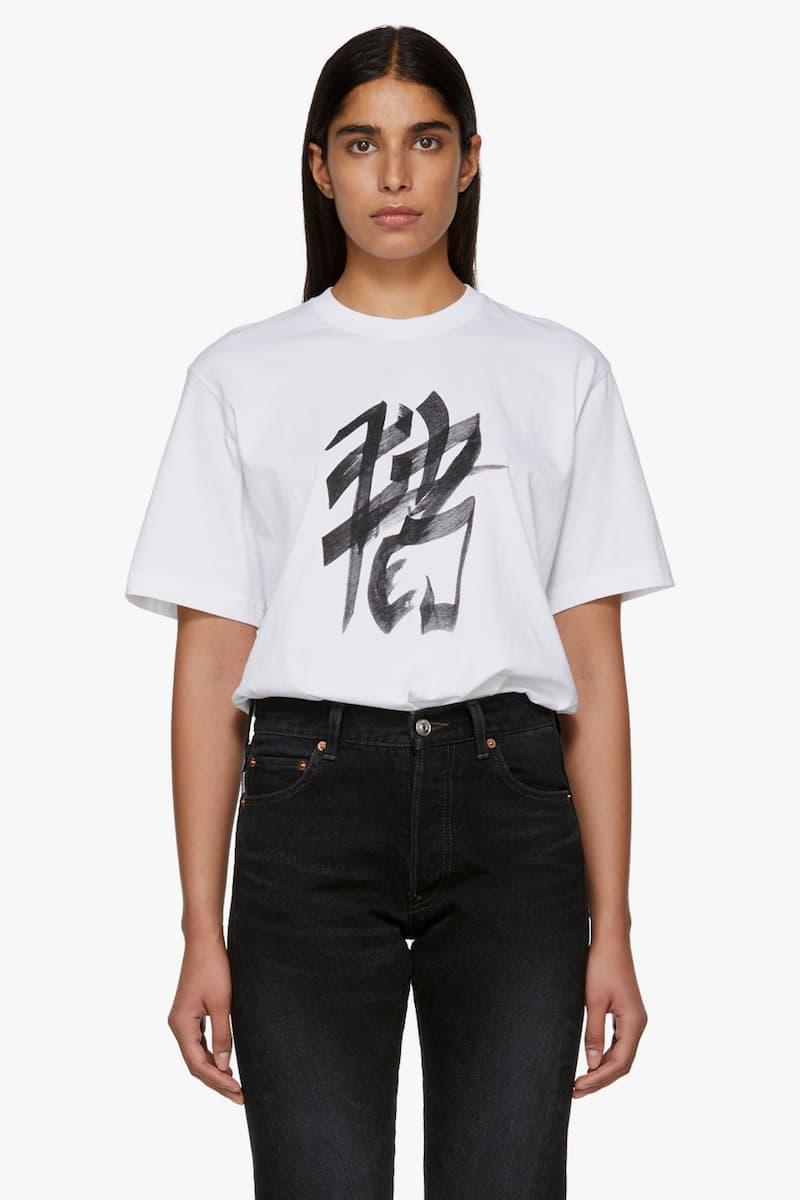 Vetements Chinese Zodiac Sign T-Shirt Capsule Print Demna Gvasalia