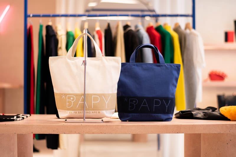 BAPY Harajuku Japan Store Totes Tan Navy