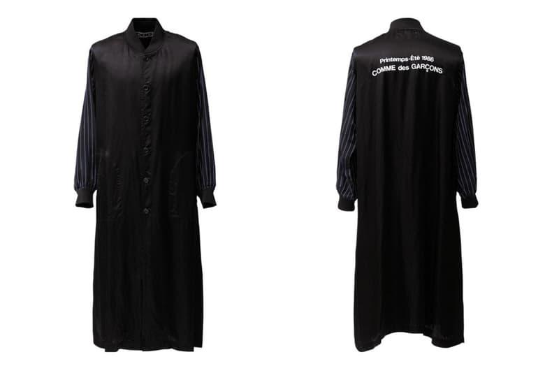 COMME des GARCONS CDG Logo Coat Black