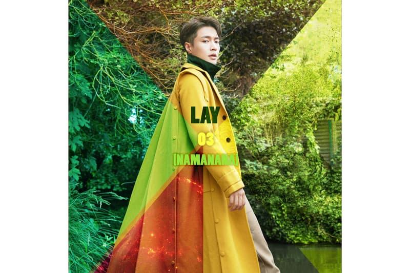 Lay Zhang NAMANANA