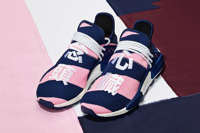 245f8f63ee01f Where to Buy Pharrell s BBC Hu NMD Pack