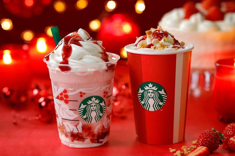Starbucks Japan Christmas Strawberry Cake Frappuccino Milk
