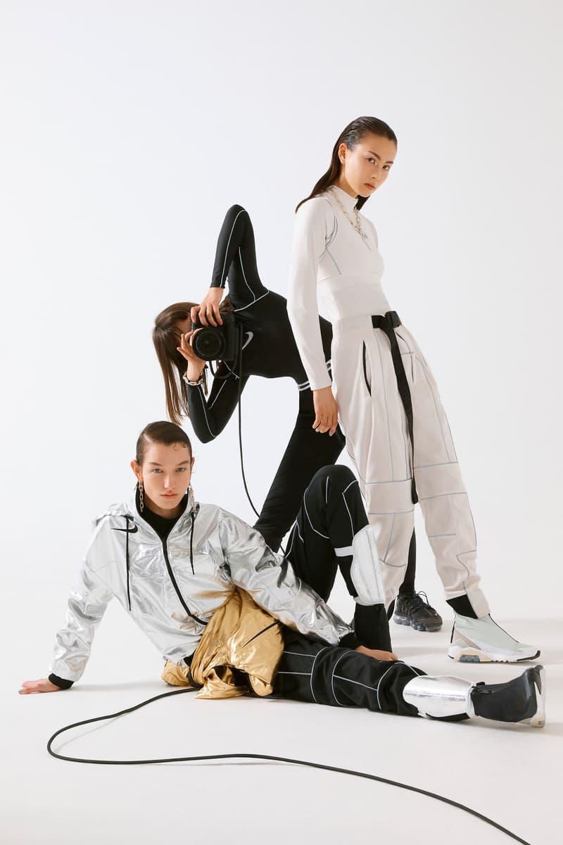 Ambush Nike Yoon Ahn Collaboration Logo Swoosh Track Pants Metallic Silver Gold Jacket