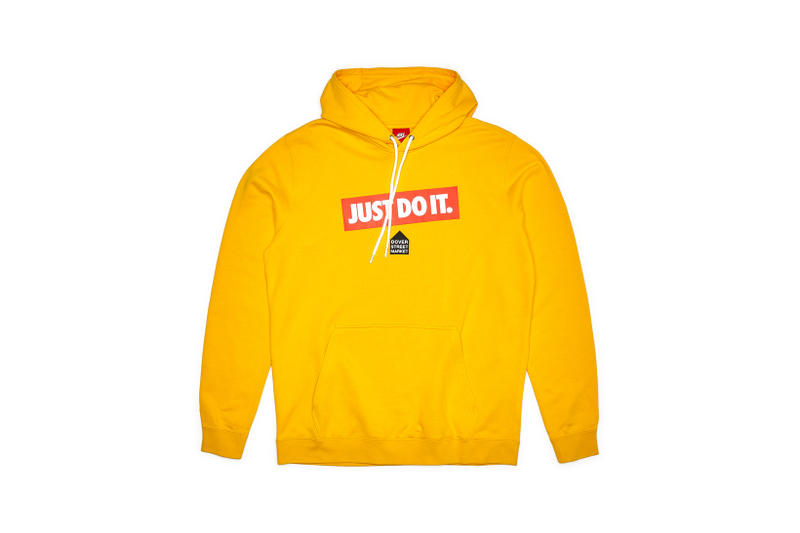 Nike x Dover Street Market Just Do It Hoodie Yellow