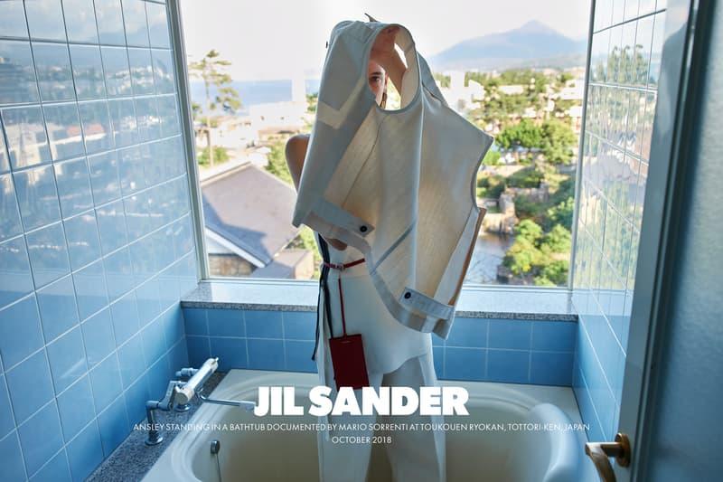Jil Sander Spring Summer 2019 Campaign Vest Pants Tan Belt Bag Brown