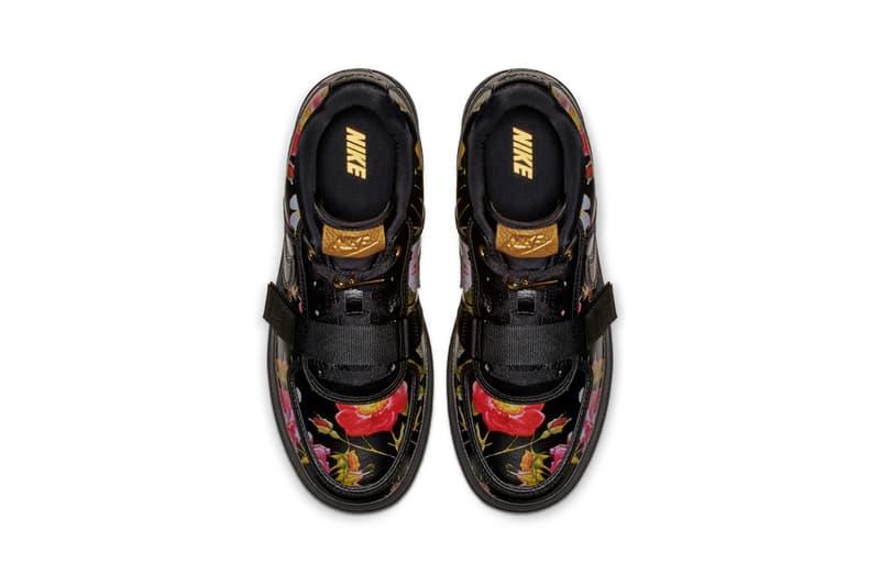 Nike All Star Weekend Floral Pack Vandal LX Black
