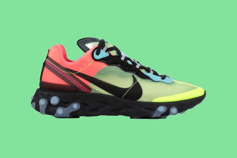 Nike React Element 87 Hyper Fusion