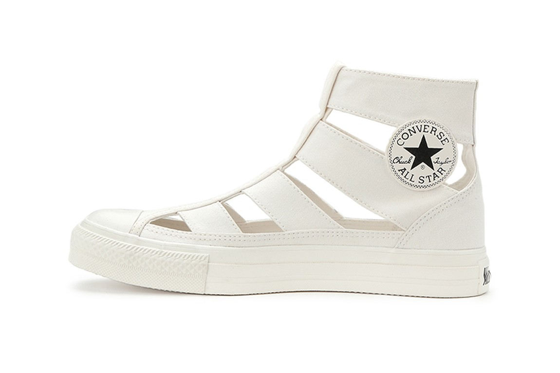 Converse Releases All Star Gladiator