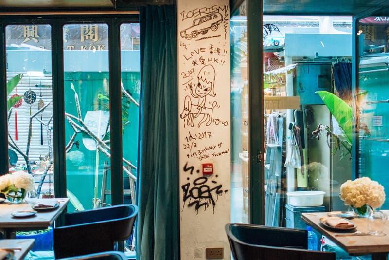 hong kong street art restaurant brunch kaws yayoi kusama jeff koons shepard fairey