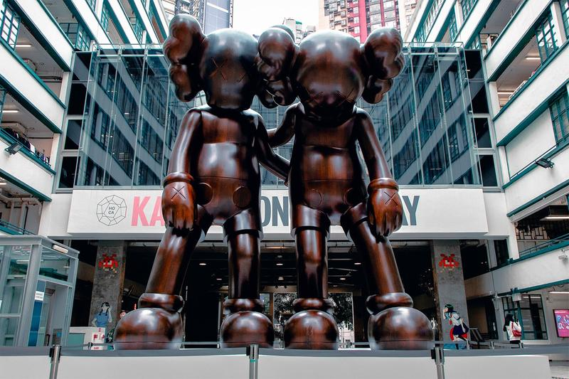 KAWS: ALONG THE WAY Hong Kong Exhibition Companion Sculpture Brown