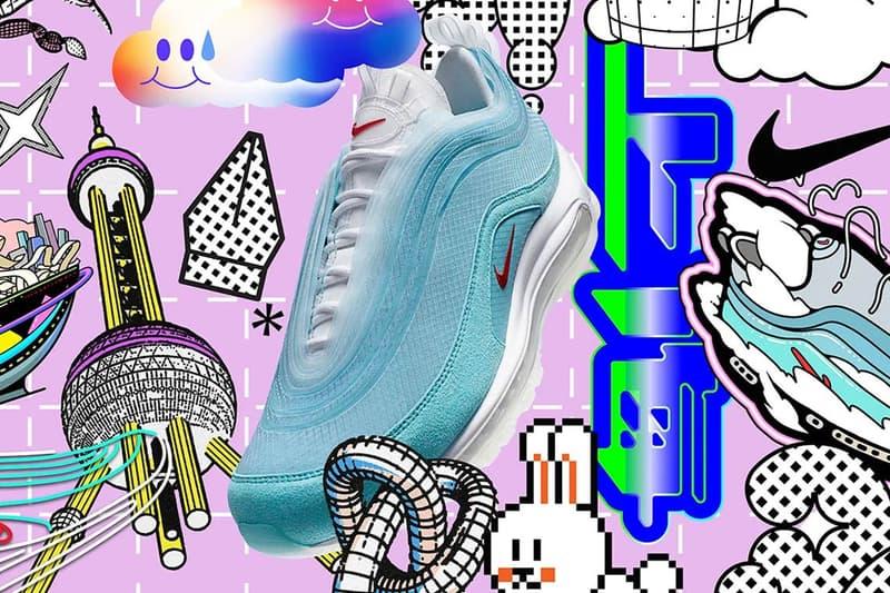 Nike On Air Air Max 98 97 1 Shanghai Seoul Paris New York Tokyo