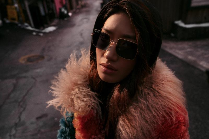 Peggy Gou x Ray Ban Sunglasses Collection Square Gray Classic