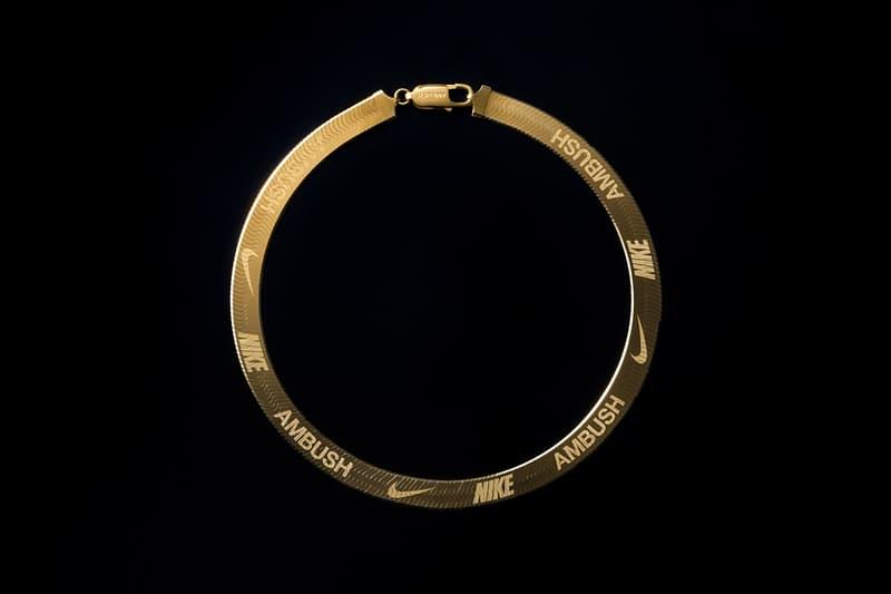 AMBUSH x Nike Herringbone Necklace Gold