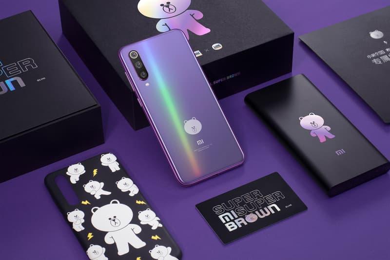 LINE FRIENDS x Brown Smartphone Portable Battery Purple Black